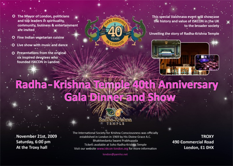 Radha Krishna Temple 40th Anniversary